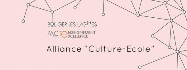 La Culture dans le Pacte pour un Enseignement d'Excellence - L'Ecole dans Bouger les lignes