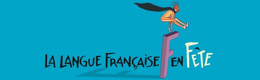 Logo de la Langue française en fête
